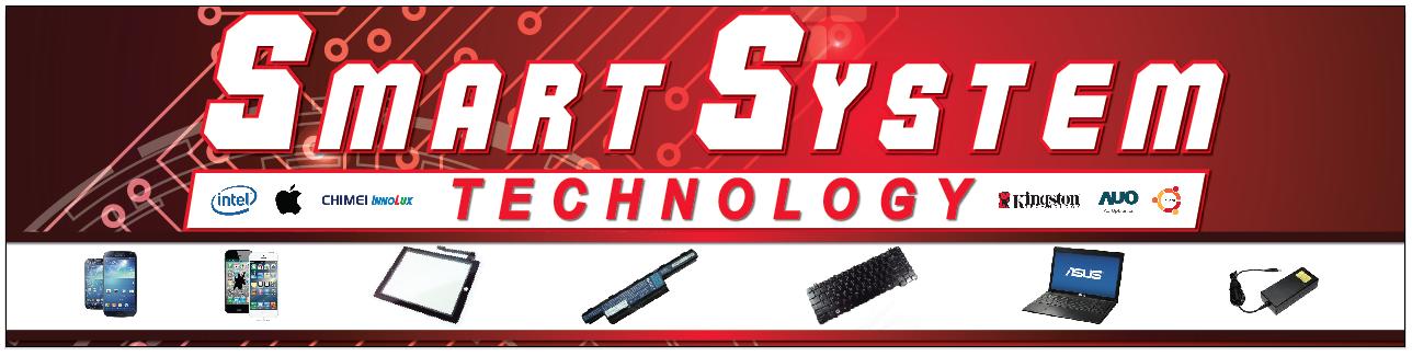 SMART SYSTEM TECHNOLOGY